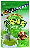 寿老園 茶園限定八女緑茶 ティーバッグ 20パック入 40g