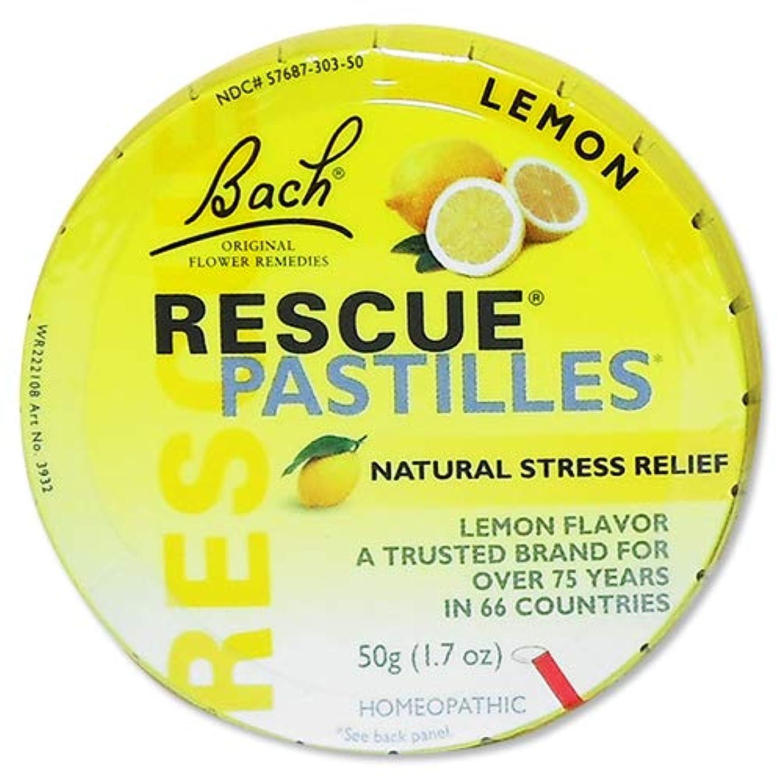 シャベル慣性養う3個セット バッチフラワー レスキューレメディーパステル(レモン) 50g[海外直送品]