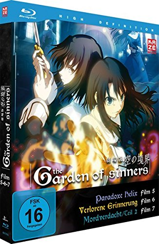 Garden of Sinners: Paradoxe Helix - Verlorene Erinnerung - Mordverdacht (Teil 2) - Film 5-7 - [Blu-ray]