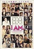 I AM SMTOWN LIVE WORLD TOUR in Madison Square Garden [レンタル落ち] image