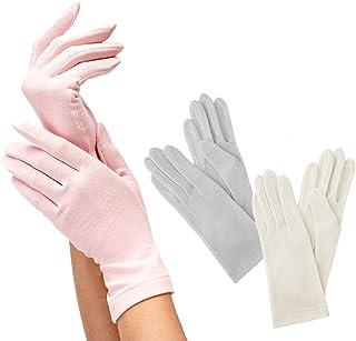 G12-0071_IV 就寝用 裏シルクうるおい手袋 | シルク 絹 あったか 薄い ハンドケア スキンケア グローブ 保湿 保護 レディース 女性 おやすみ 寝るとき 日本製 アイボリー