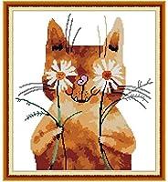 クロスステッチ刺繍キット 図柄印刷 初心者 ホームの装飾 刺繍糸 針 布 11CT Cross Stitch ホームの装飾 恥ずかしがり屋の猫 40X50CM