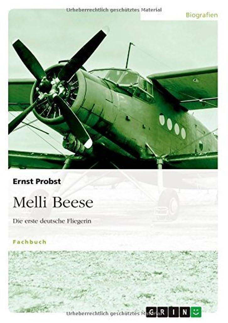 暗黙ミトン定規Melli Beese (German Edition)