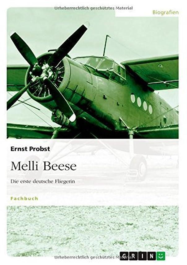 同様の結果意味するMelli Beese (German Edition)