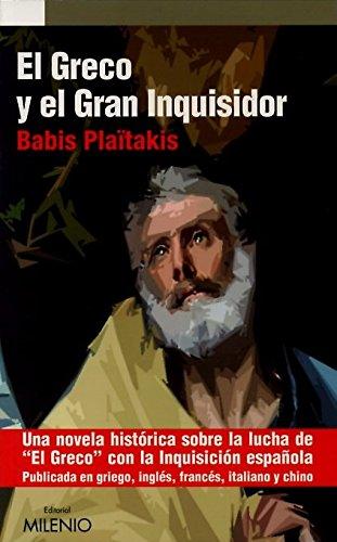 El Greco y el Gran Inquisidor (Narrativa)