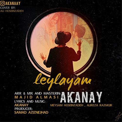 Akanay Band