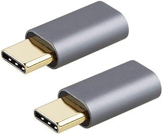 Type C (オス) to Micro USB (メス) 変換アダプタ 2個入り USB-C → Micro USB 変換コネクタ 3A急速充電 480Mbpsデーター転送 安全認証済 Switch usb3.0 Quick Charge対応...