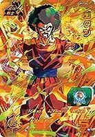 スーパードラゴンボールヒーローズUM2弾/UM2-CP2 ゴタン CP