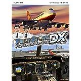 パイロットストーリー 747リアルオペレーションDX ダウンロード版