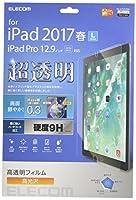 エレコム iPad Pro 12.9 (2015/2017) フィルム 超透明+高硬度9H TB-A17LFLTAG