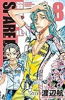 弱虫ペダル SPARE BIKE コミック 全8冊セット