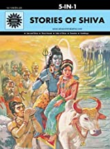 Stories of Shiva: 5 in 1 (Amar Chitra Katha)