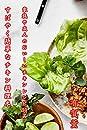 すばやく簡単なチキン料理本: 家族や友人のおいしいチキンレシピ50品