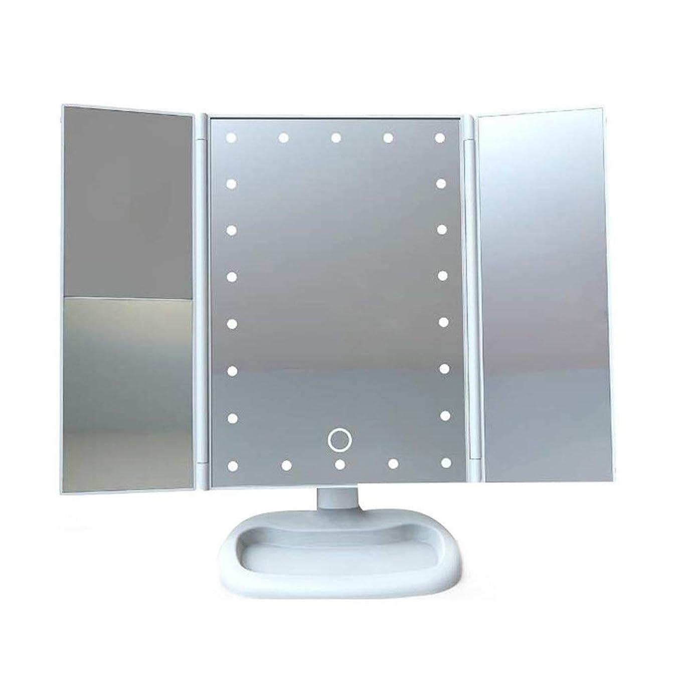 人里離れたシャワー静かな化粧鏡 デスクトップ三つ折り化粧化粧鏡タッチスクリーン180°回転照明付きカウンター化粧品フィルライト3倍/ 2倍/ 1倍倍率調光対応 新年プレゼント (色 : 白, サイズ : ワンサイズ)
