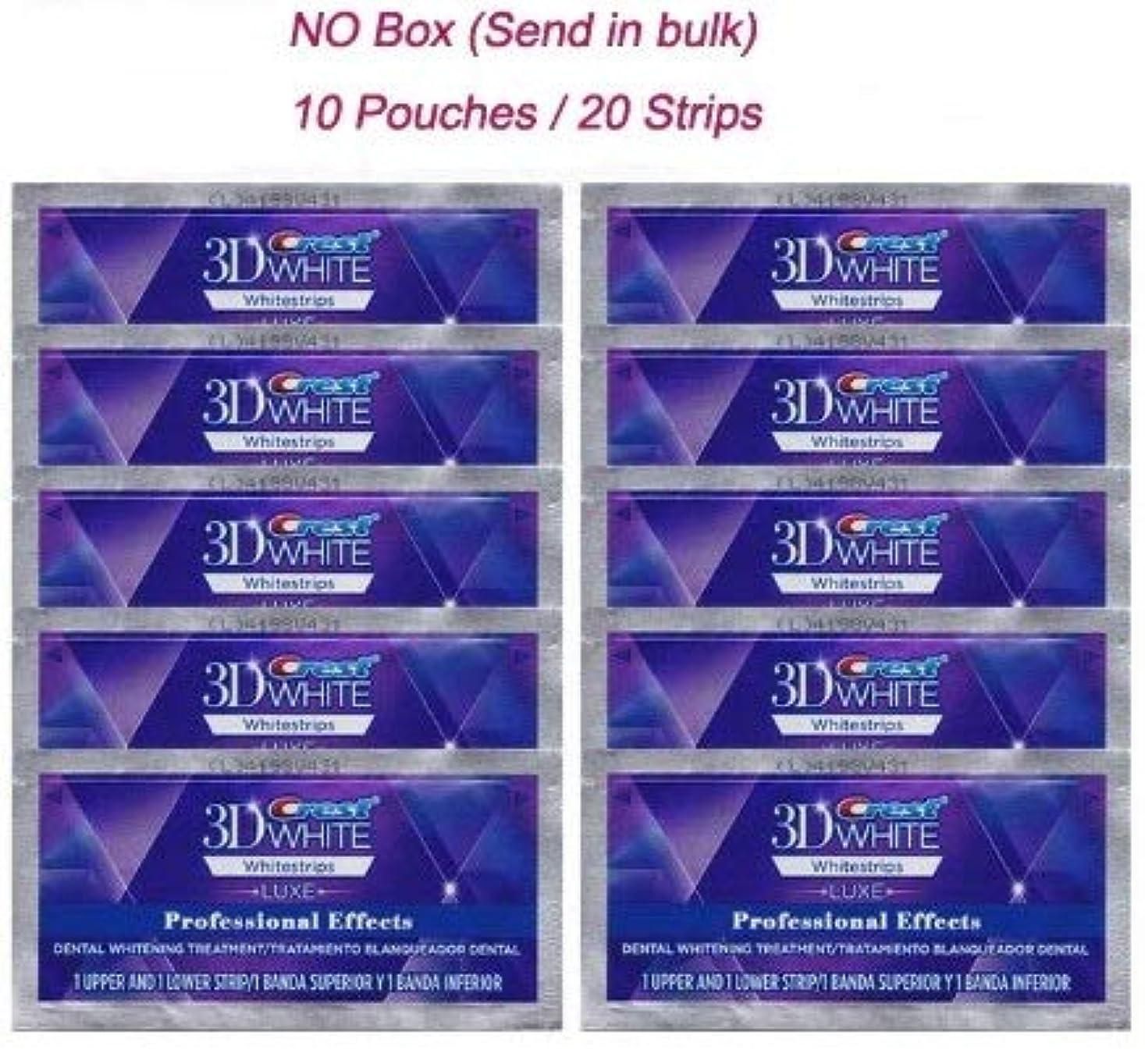 リゾートクリスチャン失う10Pack 3D Whitestrip Teeth Whitening 10回分歯 ホワイトニングテープ 10Pack (No Box)