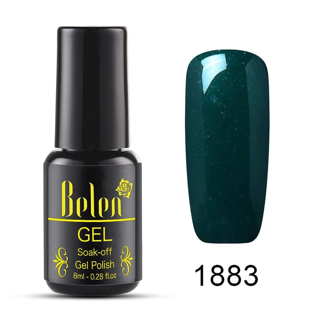 通行人広告語Belen ジェルネイル カラージェル 1色入り 8ml【全38色選択可】