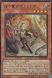 遊戯王 BODE-JP007 白の聖女エクレシア (日本語版 スーパーレア) バースト・オブ・デスティニー