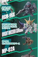 ガシャポン 機動戦士ガンダム SDガンダム ガシャポン戦士NEXT 19 (4種セット)