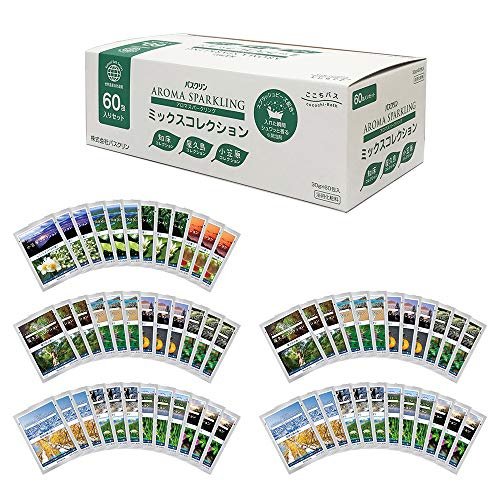 スマートマットライト [Amazon限定ブランド] ここちバス バスクリン 入浴剤  アロマスパークリング ミックスコレクション 60包入り 個包装 詰め合わせ