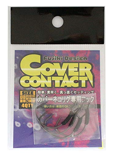 フラッシュユニオン カバーコンタクトフック FLASH UNION COVER CONTACT #1/0 フックサイズ