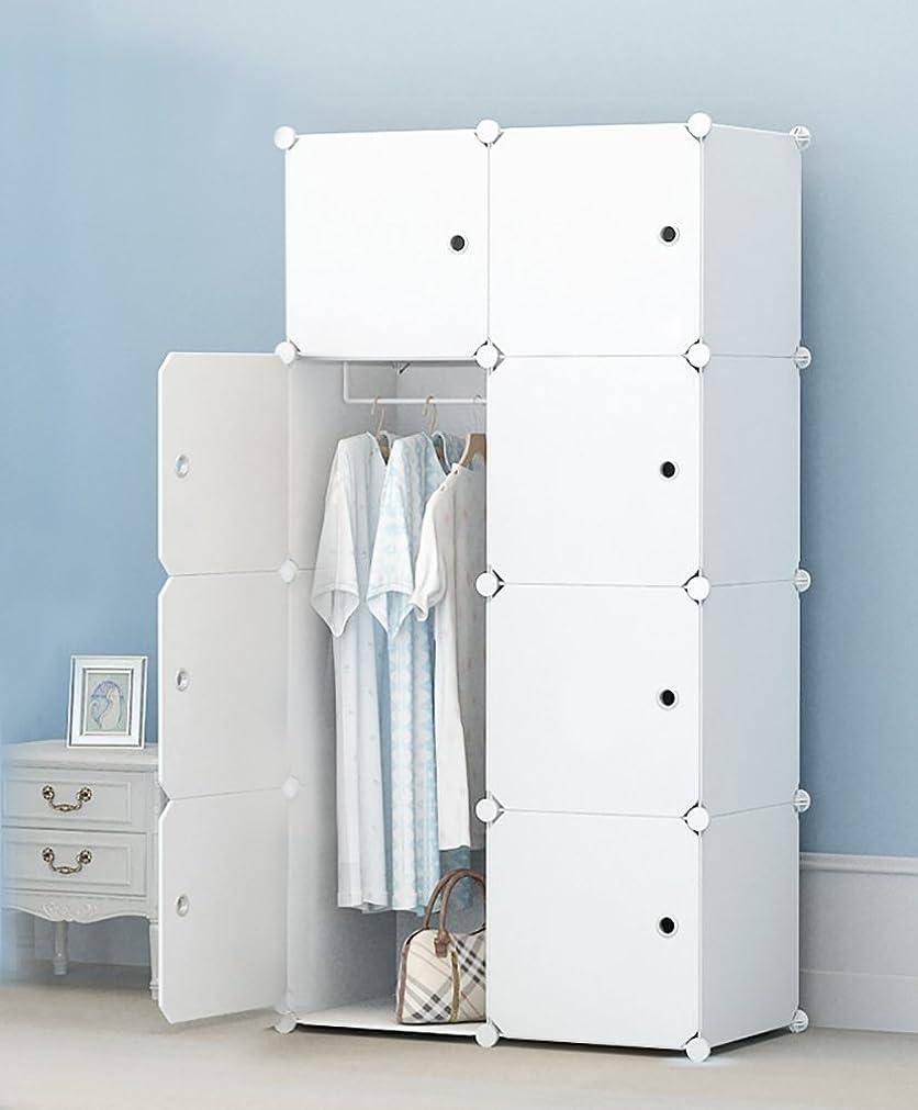 失有彩色の発行するLifeDIY 収納ボックス 扉付き 収納棚 衣類収納ラック 組み立て式 ダンス おしゃれ 75x145x45cm 大容量 純白 アニメシール付き 8