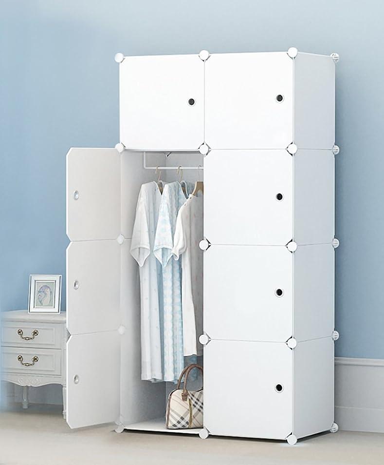 勝利分析的賢明なLifeDIY 収納ボックス 扉付き 収納棚 衣類収納ラック 組み立て式 ダンス おしゃれ 75x145x45cm 大容量 純白 アニメシール付き 8