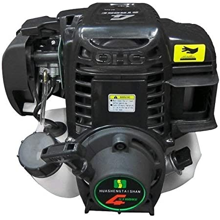 HuaSheng 38cc with Centrifugal Clutch Engine Only for Motorized bikes, weed trimmers, generators, etc.