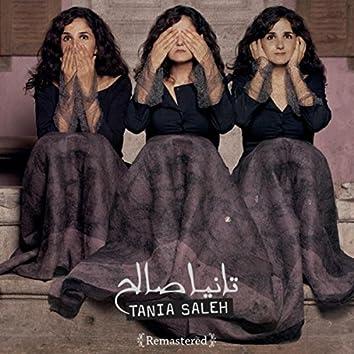 تانيا صالح Tania Saleh (Remastered)