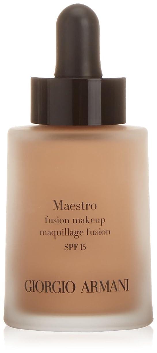 類似性組み合わせ体細胞ジョルジオアルマーニ Maestro Fusion Make Up Foundation SPF 15 - # 7 30ml/1oz並行輸入品