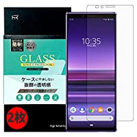 【AGC旭硝子製】 Xperia ガラスフィルム 2枚セット Xperia1