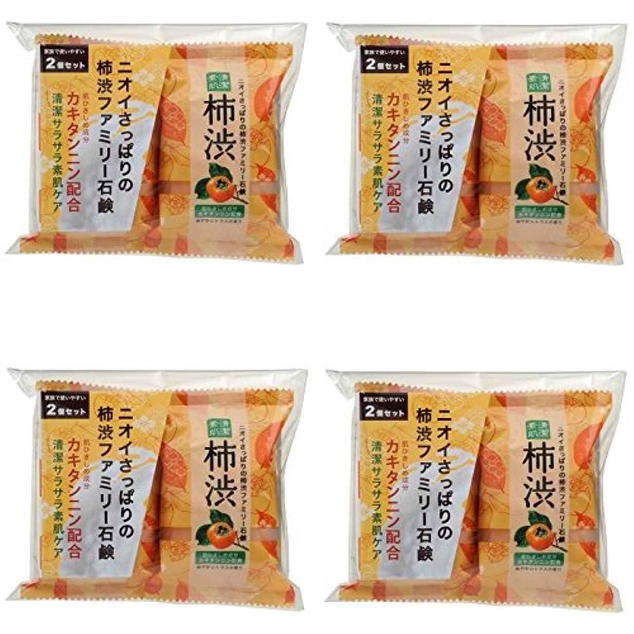 羊バーチート【まとめ買い】ファミリー柿渋石けん2コパック【×4袋】