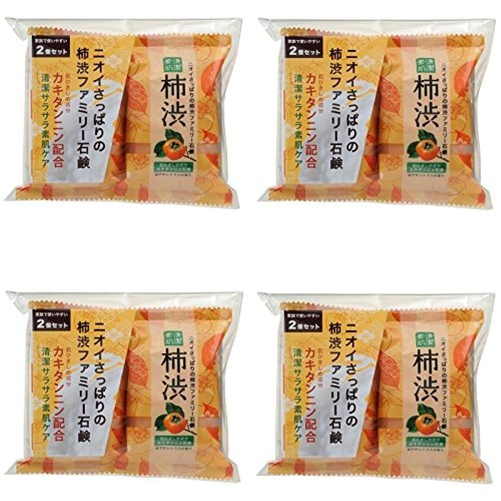 マイコンワット砂【まとめ買い】ファミリー柿渋石けん2コパック【×4袋】