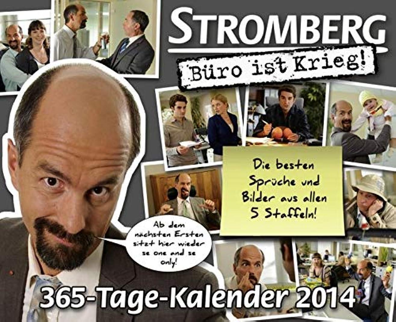 滅多問題熱望するStromberg 365-Tage-Kalender 2014