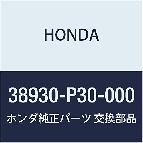 Honda 38930-P30-000 Kompressor-Halterung