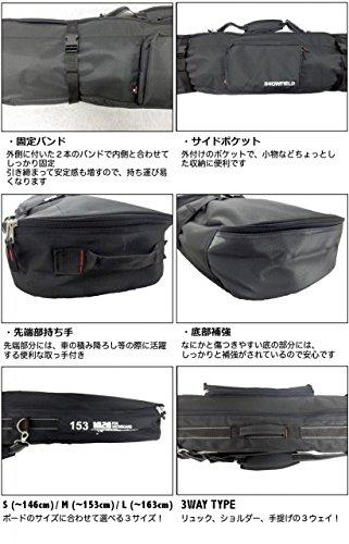 VOICE(ボイス)スノーボードケース[FSC921]大容量&高機能のオールインワンモデル専用ブーツケース付きで快適収納!(ALLBLK)(~153cm)