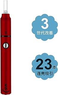 【限定版】加熱式電子たばこ 互換品 互換機 加熱式電子タバコ 約23本連続吸引バイブレーション 自動清掃機 CSVK LIMITED EDITION (ワインレッド)