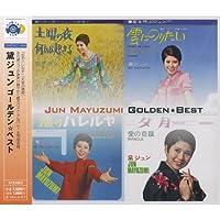 GOLDEN BEST by Jun Mayuzumi