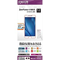 ラスタバナナ ZenFone 4 MAX用液晶保護フィルム/平面保護/指紋・反射防止 T893520KL