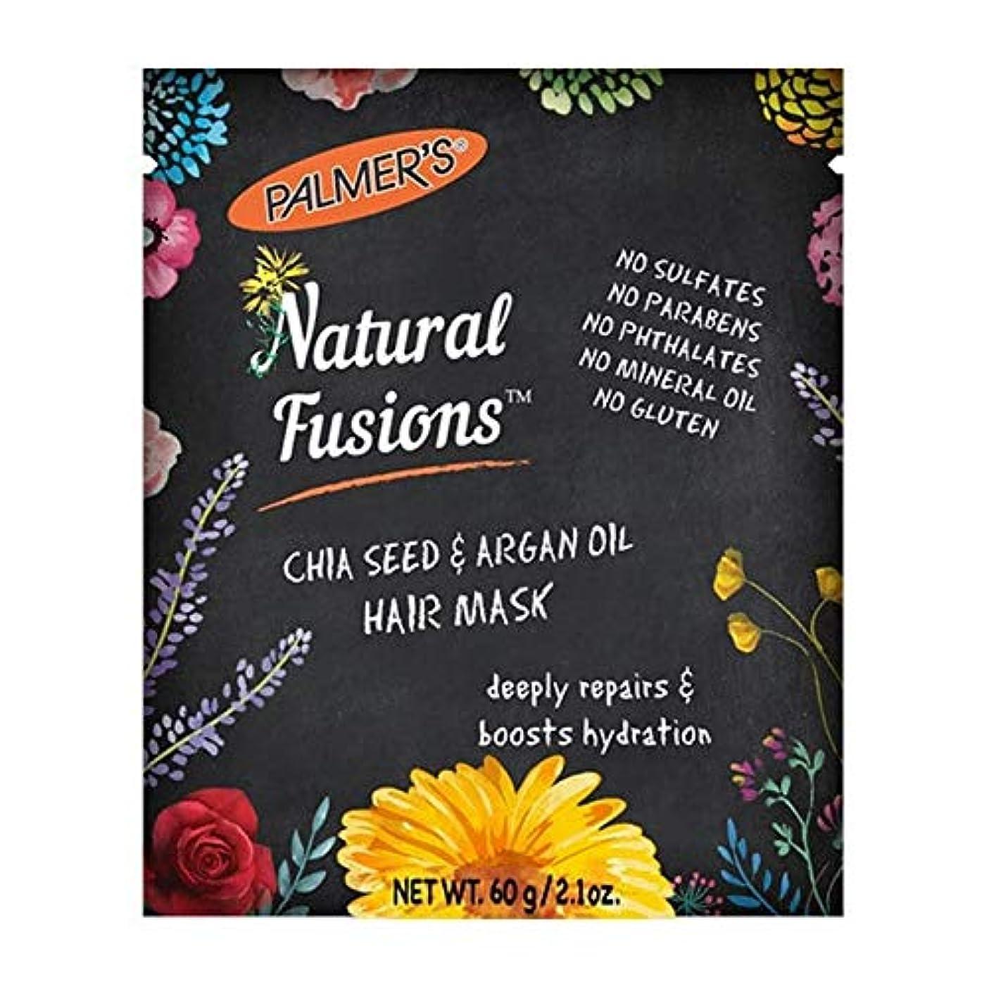 ティッシュ機関車スケジュール[Palmer's ] パーマーの自然な融合チアシード&アルガンオイルヘアマスク60グラム - Palmer's Natural Fusions Chia Seed & Argan Oil Hair Mask 60g [並行輸入品]