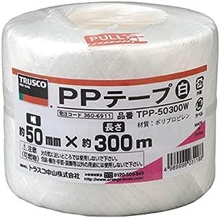 TRUSCO(トラスコ) PPテープ 白 50mm×300m TPP50300W