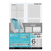 (まとめ買い)コクヨ ボックスラベル NEOS ファイルボックス(スタントタイプ)用 6面 5枚 グレー L-BNES85-5M 【×3】