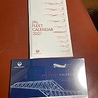 JAL FLEET CALENDER 2021