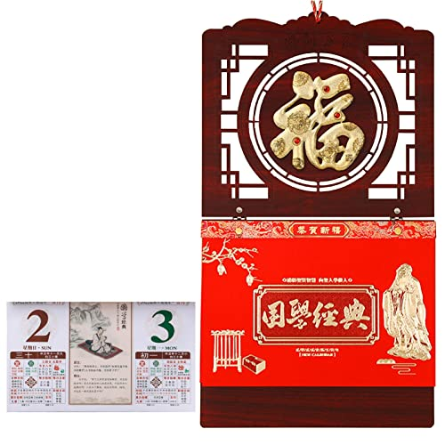 Anazoo 2022 Chinese Calendar Monthly Wall Calendars for Wooden relief Blessing Whole Year Display Vertical Planner Perfect Schedule Embossed Decorative for Home Office Decorations