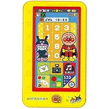 アンパンマン もしもしおでかけスマートフォン