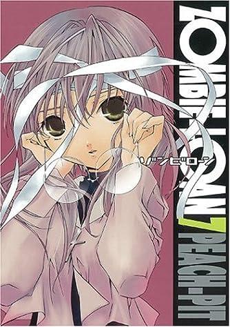 ZOMBIEーLOAN 7 (ガンガンファンタジーコミックス)