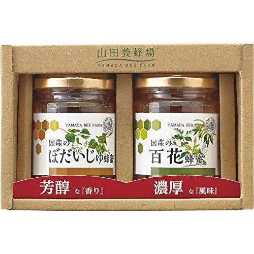 お中元 ギフト 山田養蜂場 国産の完熟はちみつ『蜜比べ』(2種) 全国配送 のし付き (SD)