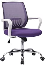 Furniture Computer Desk Seat Padded Home Ergonomic Adjustable Chair with Castor Wheels Massage Stool Swivel Lift Office Chair