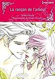 Harlequin Manga meilleure sélection Vol.44 (Édition Limitée Exclusive Amazon.FR)