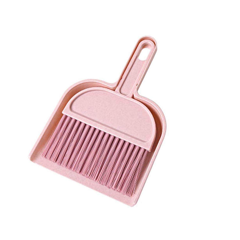 近代化するつかいますアクセントxinzhi 掃除家庭用ミニほうきほうきセットキーボードブラシほうきちりとりセット掃除道具