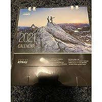 KPMG カレンダー 2021
